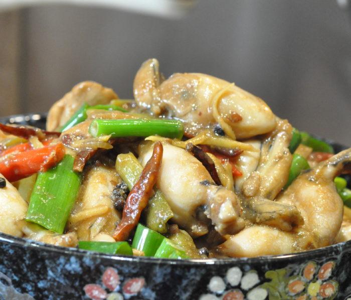 Claypot Kung Bao Boozy Frog Legs (砂煲宫保田鸡) – Special