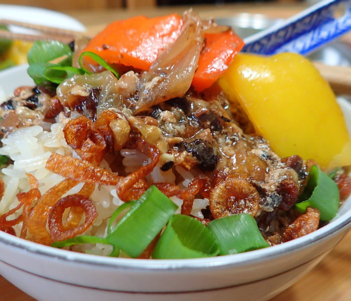 Stir Fried Chicken with Black Bean Sauce (豉汁干葱爆鸡球)