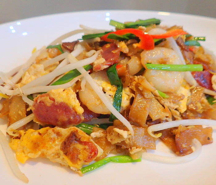 Char Keow Teow (Fried Flat Rice Noodles)