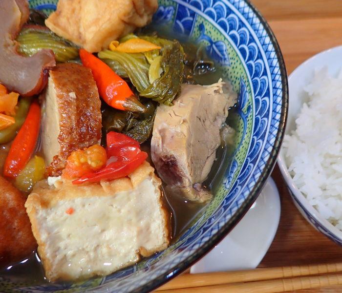 Spicy Kiam Chai Buey (Sour Mustard Greens) 酸辣菜尾