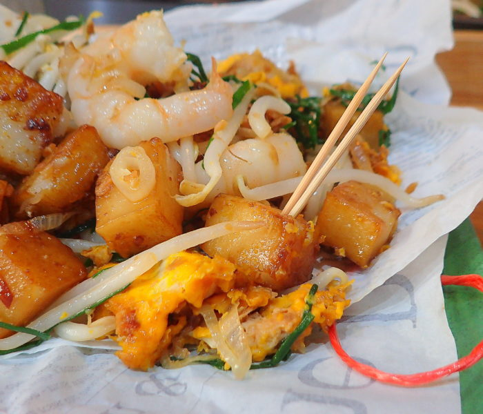 Char Koay Kark – Fried Rice Cakes/Cubes Plain
